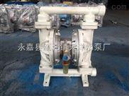小型气动隔膜泵价格