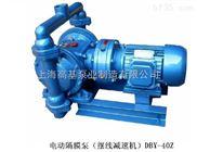 DBY系列不锈钢电动隔膜泵DN100 /DN80立式结构