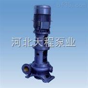 2.5PWL立式污水泵,2.5PWL污水泵,河北天程泵業