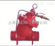 沟槽式遥控浮球阀来自国内知名品牌上海标龙阀门有限公司