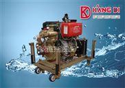 KDCY船用柴油机应急消防泵/船级社认证柴油机自吸泵