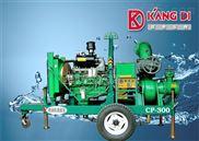 KDHC型柴油机混流泵厂家
