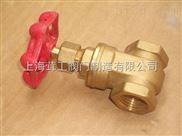 黄铜丝扣闸阀 --尺寸结构图--上海茸工阀门制造有限公司