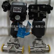 卫生级气动调节隔膜阀卡箍连接