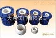 VQ41TC   V型陶瓷球阀