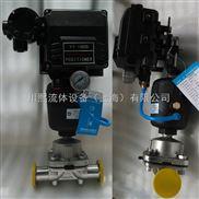 气动隔膜调节阀不锈钢316L材质