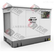 15KW静音式燃气发电机价格