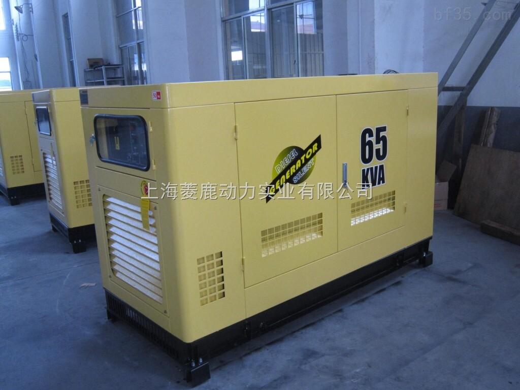 上海50kw柴油发电机厂家 柴油发电机组中润滑油的选用:   1.润滑油性能指标的选定   (1)粘度。粘度是各种润滑油分类分级的指标之一,对质量鉴别和确定有决定性意义。设备用油粘度一般依设计或计算数据再查有关标准来确定。实际车辆选用油品时,应参考设备厂家的推荐,再根据车辆的实际工况做出科学合理的选择。如RENAULT G系列牵引车,车辆出厂时加的是CD15W/40机油。该车在南方港口使用,港区环境温度高,润滑油粘度偏低,变速箱内的各运动副无法形成油膜;另一方面,在港区内运行的车辆,因换挡频繁、车辆超载等
