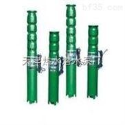天津耐高温潜水泵-天津不锈钢耐高温潜水泵-耐高温热水潜水泵-天津潜水泵使用