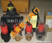 進口蒸汽減壓閥(進口高溫減壓閥供應)