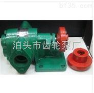 齿轮油泵、ZYB渣油泵