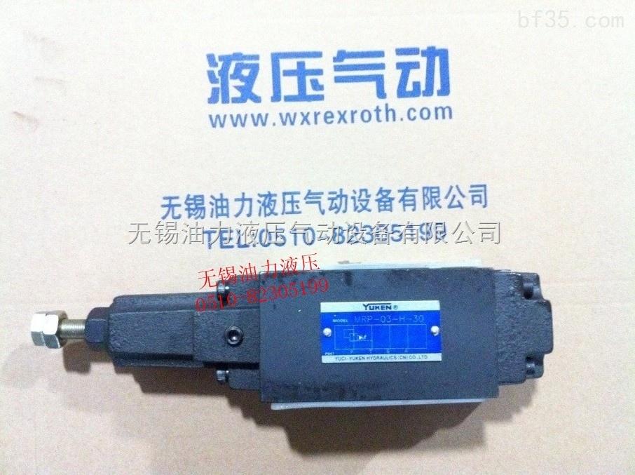 ¥450 品牌: 暂无 产地: 暂无 简介:无锡油力液压气动设备有限公司图片