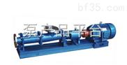 供應高溫熱水循環泵,高溫硫磺泵,高溫高壓磁力泵,高溫螺桿泵,&&