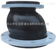 KPYT型偏心异径橡胶接头主要特点是可解决金属管道连接恒泰管道