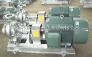 80-50-200-卧式热油泵 防爆热油泵 省电热油泵 高效热油泵