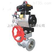 Q6K41F(单作用)气动球阀