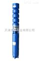 高压潜水电泵§不锈钢高压潜水泵∮高压高温潜水泵