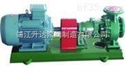 供应WIHF全塑夹板加强型氟塑料化工泵