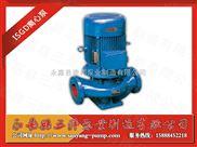 管道离心泵 ISG喷淋管道离心泵 立式喷淋管道泵