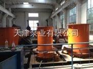 轴流泵-轴流潜水泵-多级轴流泵厂家