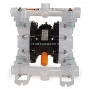 上海邊鋒 QBY3-10 1/4英寸塑料PP聚丙烯 第三代氣動隔膜泵
