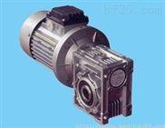 蜗轮减速机厂家RV蜗轮减速机