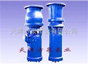 天津轴流泵,移动式轴流泵,轴流泵供应商