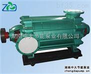 MD500-57*10多級耐磨離心泵