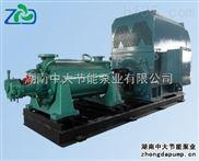 多级锅炉给水泵 中大泵业专业生产  DG120-50*4