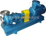 供应IH100-80-160化工泵 酸碱化工离心泵 石油化工离心泵