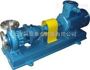 供应IH100-80-125A化工泵 不锈钢离心泵 不锈钢耐腐蚀离心泵