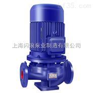供应ISG125-160(I)A管道泵