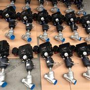 比例調節式氣動角座閥川熙流體專業定制