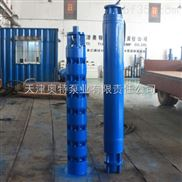 辽源潜水泵生产厂家-多级铸铁深井泵-高效耐磨井用泵报价