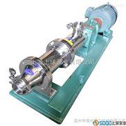 厂家直销上海上球牌不锈钢卫生螺杆泵,高效节能,高端先进