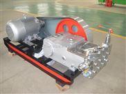 供应3D-SY200系列超高压电动试压泵 管道阀门试压泵 安全可靠