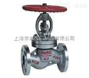 液化氣截止閥    陶瓷截止閥