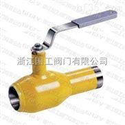 螺纹焊接球阀-全焊接球阀厂家-国工阀门