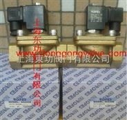 302308電磁閥 日本桃太郎電磁閥
