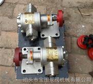 不锈钢小型齿轮泵报价选型--宝图泵业
