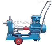 上海生產制造JMZ50-22移動式不銹鋼自吸泵批發