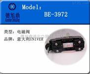 意大利univer|电磁阀|BE-3972