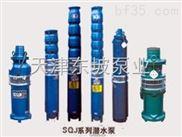 天津溫泉潛水泵-溫泉井用熱水潛水泵