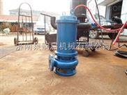 供应耐热140°高温潜水排污泵