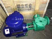 增強聚丙烯化工自吸泵