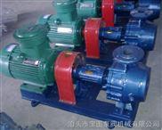 风冷式导热油泵材质多种订做方便--宝图泵业