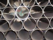 小口径焊接钢管、热轧小口径无缝钢管