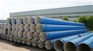 黑龍江排污管道用螺旋焊接鋼管廠家直銷量大優惠