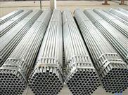 供應優質 新疆電廠采購用螺旋焊接鋼管廠家直銷價格實惠