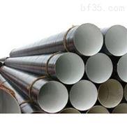 福建冷拔管,冷拔钢管,20号无缝钢管,小口径无缝钢管